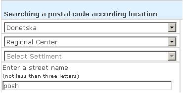 kherson ukraine postal code